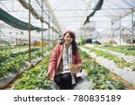 young asian girl in strawberry...   Shutterstock . vector #780835189