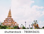 temple thailand  wat pra that... | Shutterstock . vector #780843631