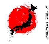 Japan Theme Illustration