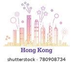 Hong Kong City Vector Panorama...