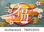 happy chinese new year design ... | Shutterstock .eps vector #780922051