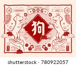 chinese zodiac dog year in... | Shutterstock .eps vector #780922057