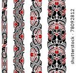 haida style seamless pattern... | Shutterstock .eps vector #78092812