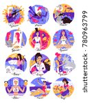 collection of zodiac signs... | Shutterstock .eps vector #780963799