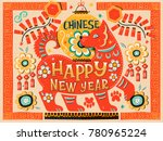 colorful chinese new year... | Shutterstock .eps vector #780965224