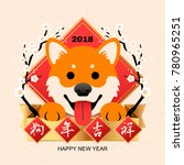 chinese new year art  cute... | Shutterstock .eps vector #780965251