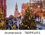 moscow  russia   december 22  ... | Shutterstock . vector #780991651