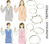 business woman   Shutterstock .eps vector #78099823