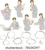 business woman   Shutterstock .eps vector #78100297