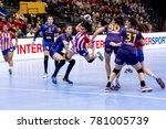 ihf women's handball world... | Shutterstock . vector #781005739
