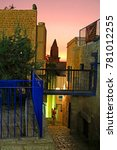tel aviv  israel   september 17 ...   Shutterstock . vector #781012255