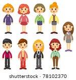 cartoon pretty office woman... | Shutterstock .eps vector #78102370