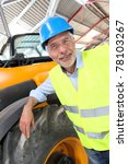site manager standing by machine | Shutterstock . vector #78103267