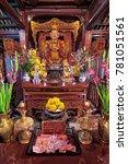 the temple of literature  hanoi ... | Shutterstock . vector #781051561