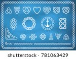 set of nautical rope knots in... | Shutterstock .eps vector #781063429
