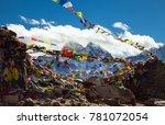 tibetan buddhist prayer flags... | Shutterstock . vector #781072054