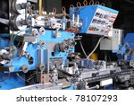 at factory on manufacturing of... | Shutterstock . vector #78107293