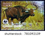 Small photo of CAMBODIA - CIRCA 1986: a stamp printed in Cambodia shows kouprey, bos sauveli, wild bovine species from Southeast Asia, circa 1986