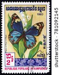 Small photo of CAMBODIA - CIRCA 1983: a stamp printed in Cambodia shows blue pansy, precis orithya, butterfly, circa 1983