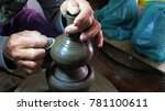 potter made pottery | Shutterstock . vector #781100611