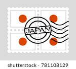 flag on postage stamps | Shutterstock .eps vector #781108129