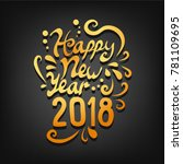 happy new year poster | Shutterstock .eps vector #781109695