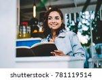 pretty thoughtful brunette...   Shutterstock . vector #781119514