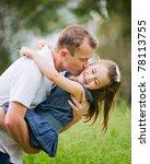 a 6 year old girl enjoying a... | Shutterstock . vector #78113755