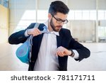 businesspeople in a gym | Shutterstock . vector #781171711