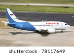 DUSSELDORF, GERMANY - MAY 20: Airplane Boeing 737 landed in the airport on May, 20 2011 in Dusseldorf. Rossiya Airlines is the leading air carrier in the North-Western Region of the Russian Federation - stock photo
