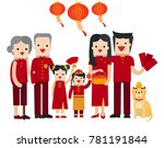 illustration vector family of... | Shutterstock .eps vector #781191844