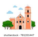 san agustin church  manila ... | Shutterstock .eps vector #781201447