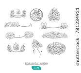 bismillah vector calligraphy... | Shutterstock .eps vector #781234921