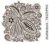 cocoa beans illustration.... | Shutterstock .eps vector #781259941
