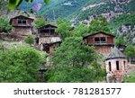 magnificent landscape photos... | Shutterstock . vector #781281577