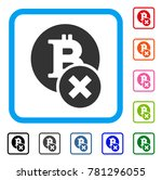 wrong bitcoin icon. flat grey...