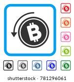 refund bitcoin cash icon. flat...