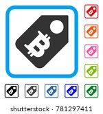 bitcoin price tag icon. flat...