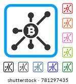 bitcoin node icon. flat gray... | Shutterstock .eps vector #781297435