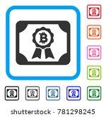 bitcoin certificate icon. flat...