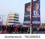 seoul  south korea  december 23 ... | Shutterstock . vector #781308301