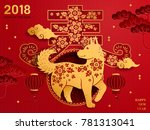 chinese new year art ... | Shutterstock . vector #781313041