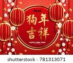 chinese new year art ...   Shutterstock . vector #781313071