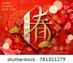 happy chinese new year design ... | Shutterstock . vector #781321279