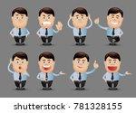 cute people   businessman set | Shutterstock .eps vector #781328155