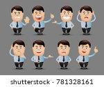 cute people   businessman set | Shutterstock .eps vector #781328161