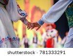 romanian ethnic dancers hand in ... | Shutterstock . vector #781333291