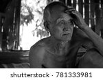 hue  viet nam  december 19 ... | Shutterstock . vector #781333981