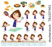 a set of women about cooking.... | Shutterstock .eps vector #781337401