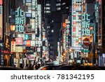 osaka japan   december 25  2017 ...   Shutterstock . vector #781342195